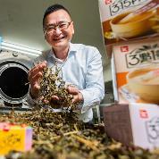 一包10元的奶茶茶包 如何幫3點1刻創下1.2億年營收?
