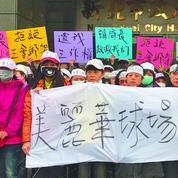 罷工糾察線非無限上綱 勞資雙方應誠信協商
