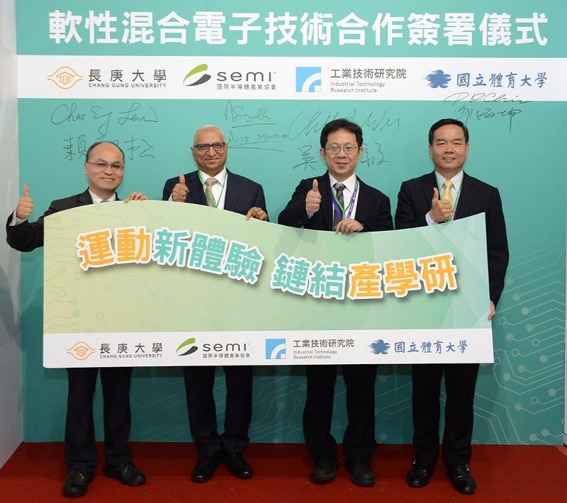 长庚院、SEMI、工研大学、v大学体育大学携手离杭州哪里有蹦极图片